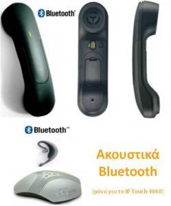 ΠΑΡΕΛΚΟΜΕΝΑ ΣΥΣΚΕΥΗΣ Bluetooth
